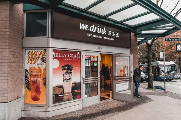 热烈祝贺加拿大温哥华wedrink茶主张店试营业